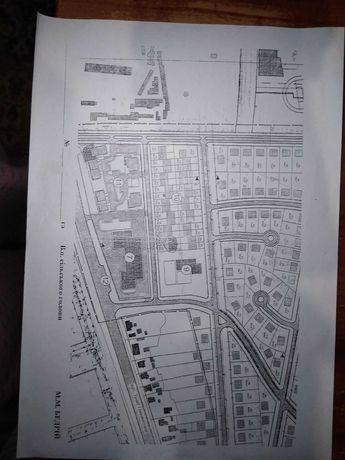 Продається земельна ділянка вул.Тракт Глинянський 3,6 сот
