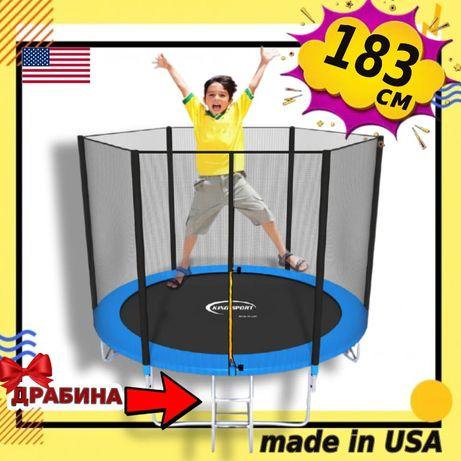 Батут King Sport 183 / 252 / 312 МАТ США USA