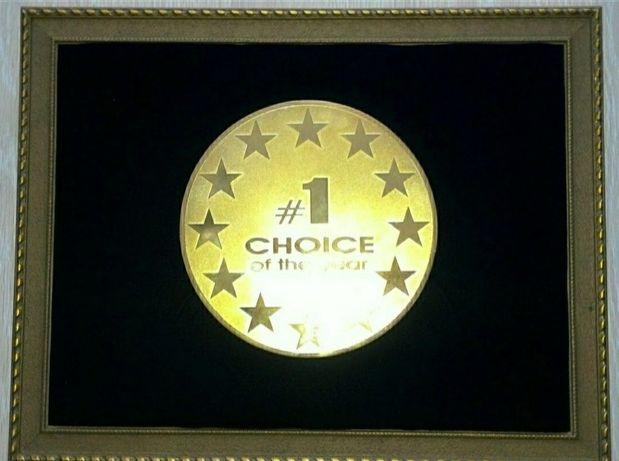 Оригинал! Выбор года маркетинг реклама продажи Choice of the Year #1
