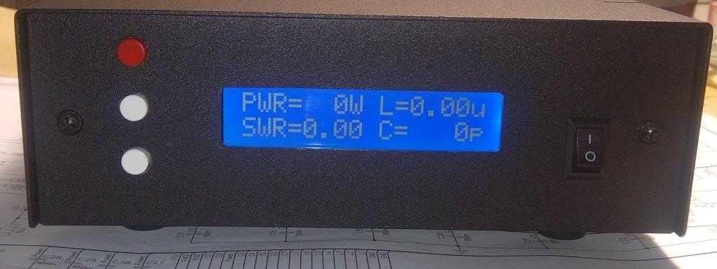 Антенный тюнер ATU-600HF