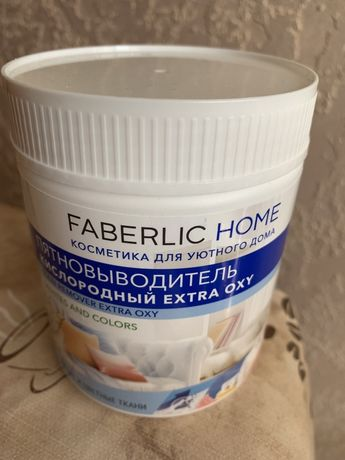 Кислородный пятновыводитель Фаберлик Faberlic