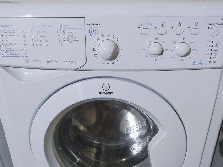 Стиральная машина Indesit IWSC 6105 энергоеффективность А+++ Киев - изображение 1