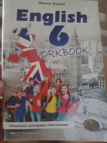 Рабочая тетрадь по английскому 6 кл Карпюк