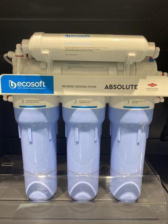 Обратный осмос Ecosoft. Фильтры для воды. Установка, сервис.