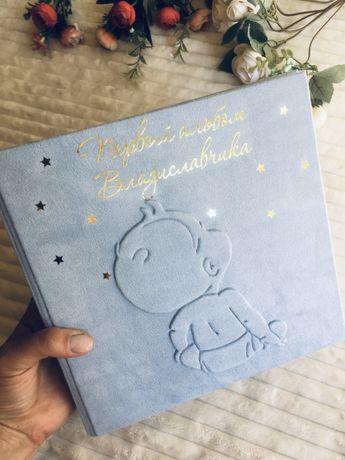 Альбом первого года жизни фотоальбом малыша бебибук babybook
