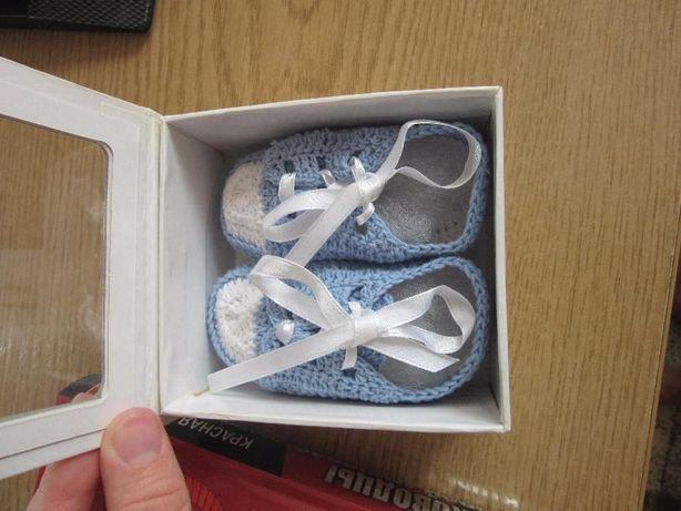 Пинетки для мальчика новые в подарочной упаковке