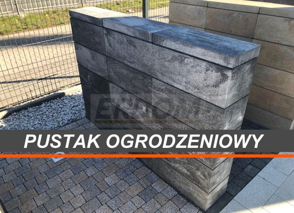 Pustak ogrodzeniowy / Bloczek ogrodzeniowy / Ogrodzenie Stanin - image 1