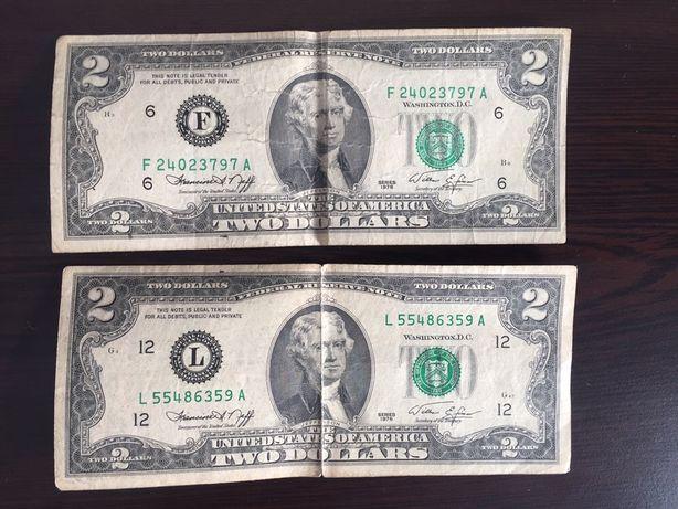 Юбилейные банкноты номиналом 2 доллара (1976 года)