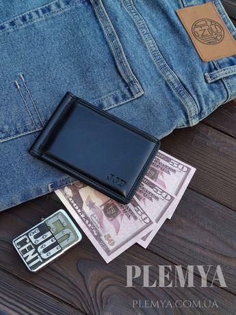 Зажим для денег /мужской кошелек/портмоне/бумажник/гаманець/клатч