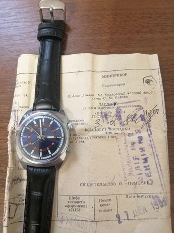 Часы СССР Полет Редкие экспортный вариант
