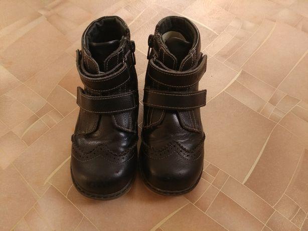 Ботинки Шалунишка-ортопед,натуральная. кожа,стелька 17 см.