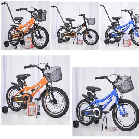 Велосипед 14,16 дюймов N-200 INTENSE
