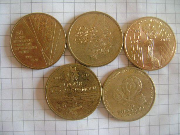 набор юбилейки Украины