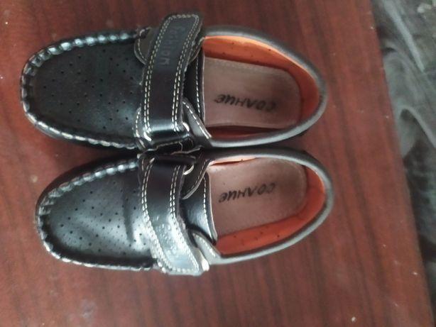 Детские туфли макасины