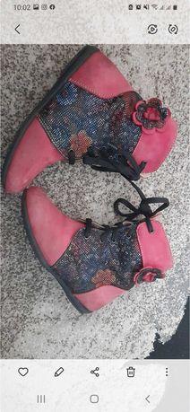Ботинки Берегиня для дівчинки