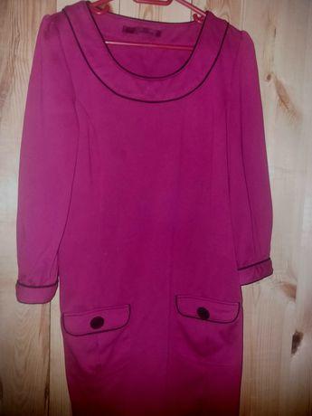 платье темно-розового цвета