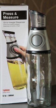 Дозатор олії/подсолнечного масла Press&Measure