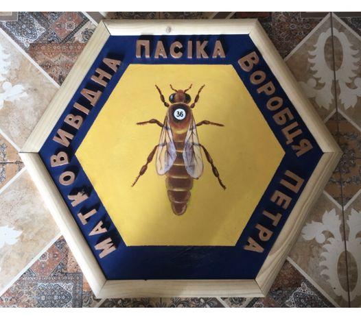 ПРОДАЄМО плідні мічені бджоломатки