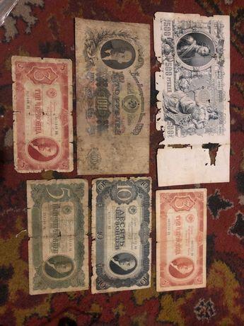 Банкноты ссср Российской империи рубли и червонцы купюры