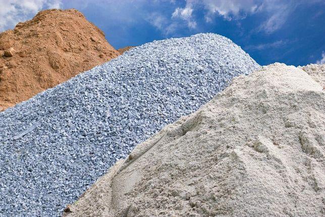 Щебень песок сыпучка.