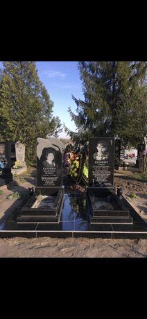Пам'ятники з чорного граніту