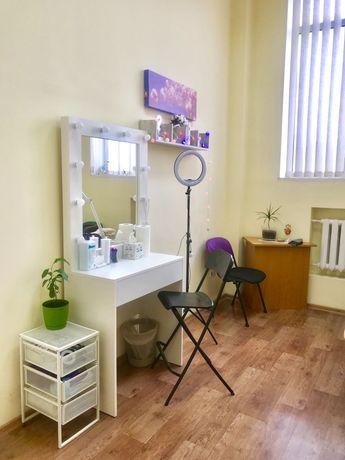 Аренда кабинета кушетка и стол бровист/визажист/лешмейкер/косметолог