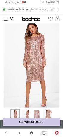 Платье бренда Boohoo