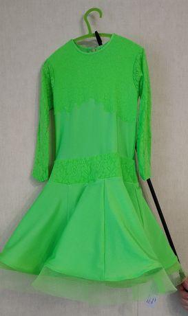 Платье для бальных танцев , детское. ярко-зеленое