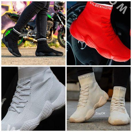 Sale! Серые черные бежевые летние кроссовки носки кеды высокие yeezy