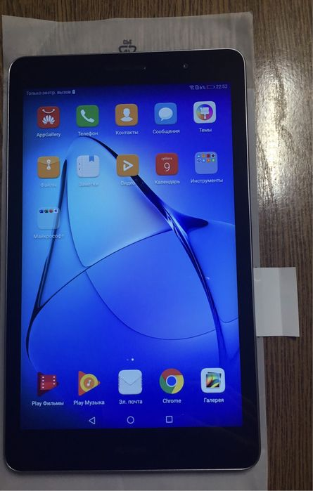 Планшет Huawei MediaPad T3 Харьков - изображение 1
