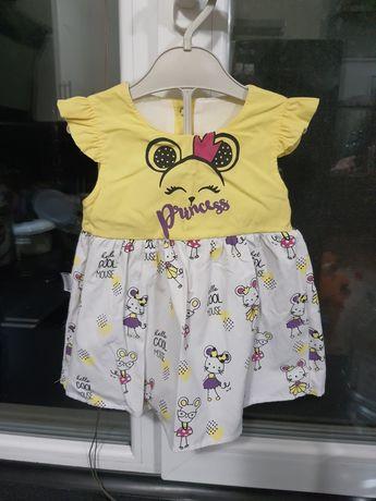 Летнее платье для маленькой принцессы