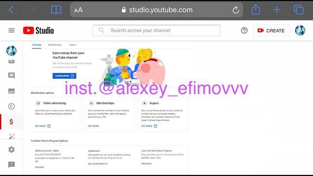 Продажа YouTube канала с подключённой МОНЕТИЗАЦИЕЙ и с АКТИВОМ !