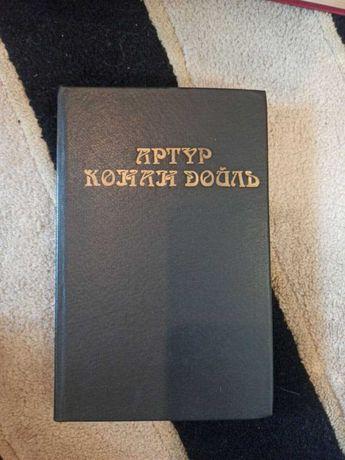 Книга, Конан Дойль, полосатый сундук, сухопутный пират