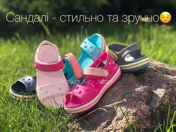 Детские Кроксы Крокси Crocs Sandal Kids Clog СандалиКроксы 25-34р