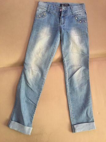 Spodnie jeans 27