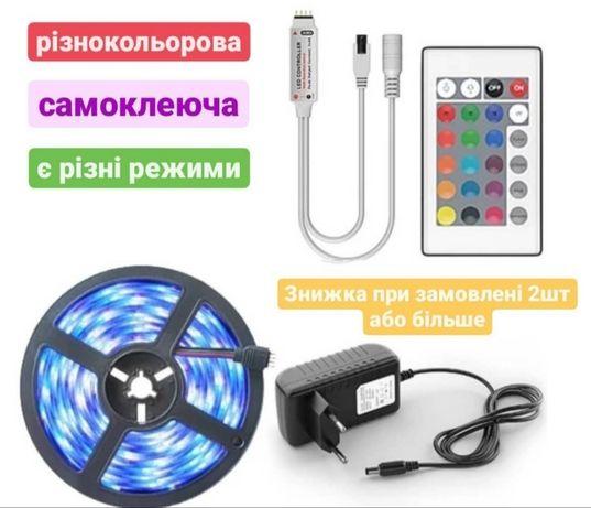 RGB LED 2835 і 5050 діодна стрічка диодная лента з с пультом подсветка