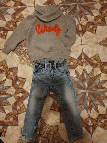 Ciuszki dresy dżinsy jeansy koszula dla chłopaka 92