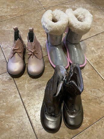 Детские кожаные ботинки 28р. Primigi
