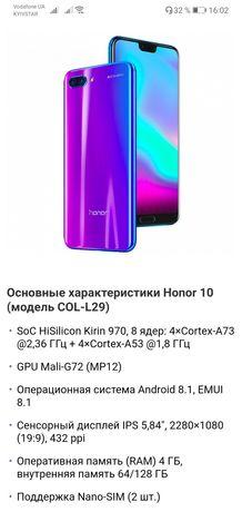 Honor 10 практически новый телефон, в отличном состоянии