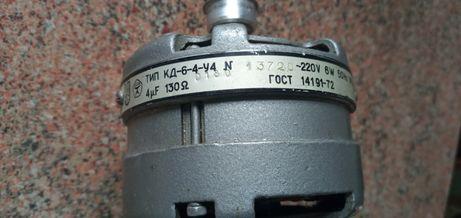 Электродвигатель КД-6-4-У4
