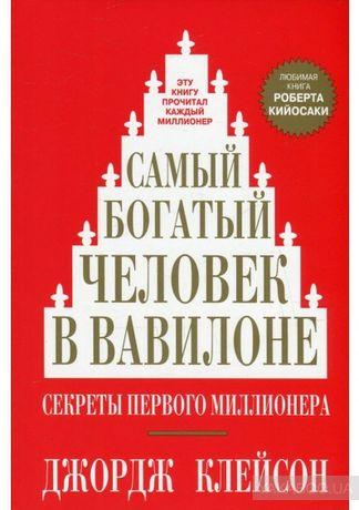 Книги БОЛЬШОЙ выбор!