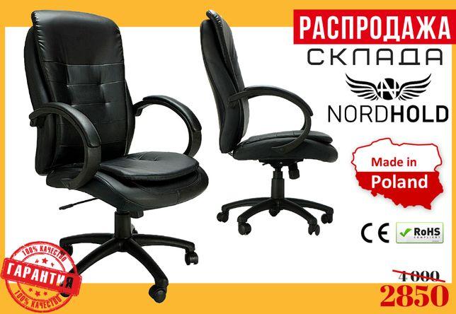 ХИТ Польское Кожаное Офисное Кресло Компьютерное Качественная Эко Кожа