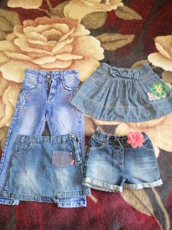 Джинсовая одежда пакетом на рост 104-110