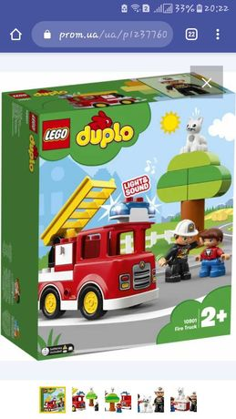 Лего дупло пожарная машина