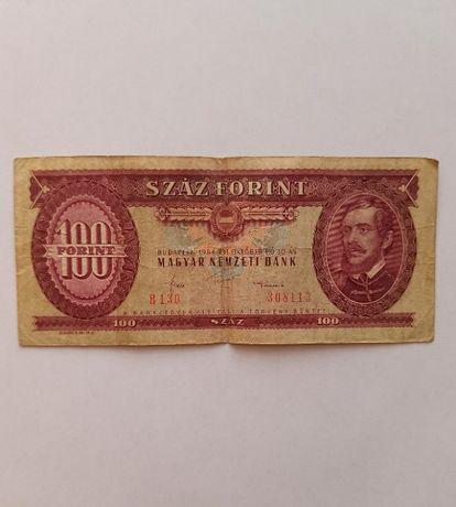 Banknot 100 forintów, 1984 rok