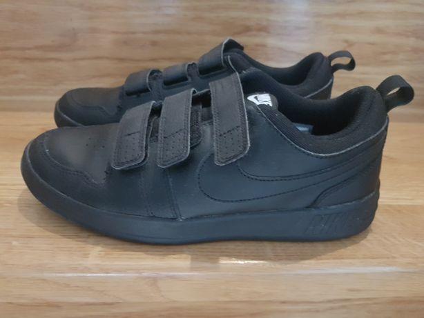 Buty Nike chłopięce rozmiar 38