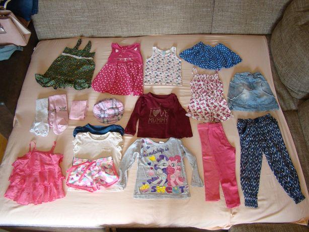 Ubranka dla dziewczynki w rozm.98-104