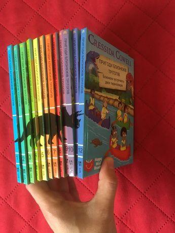 Книжечки з Макдональдза пригоди динозаврів одним лотом продаю