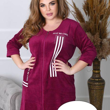 Халат ,пижама, платье