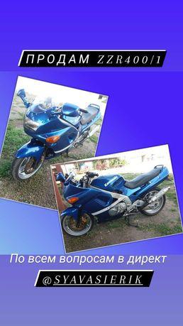 Продам Kawasaki zzr400/1